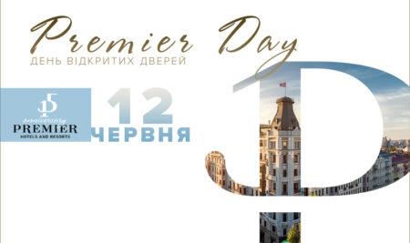 День открытых дверей для собственников и управляющих отелей